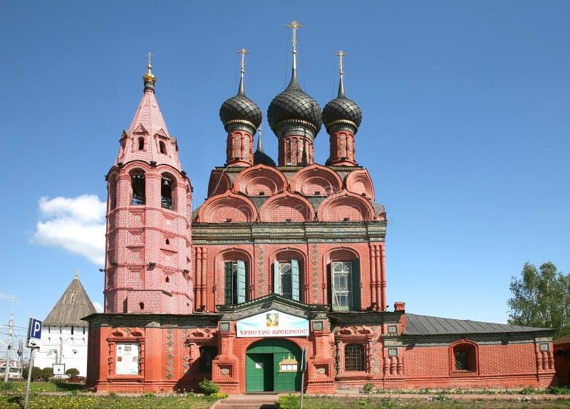 突然显现的教会。雅罗斯拉夫尔市。俄罗斯 免版税库存图片