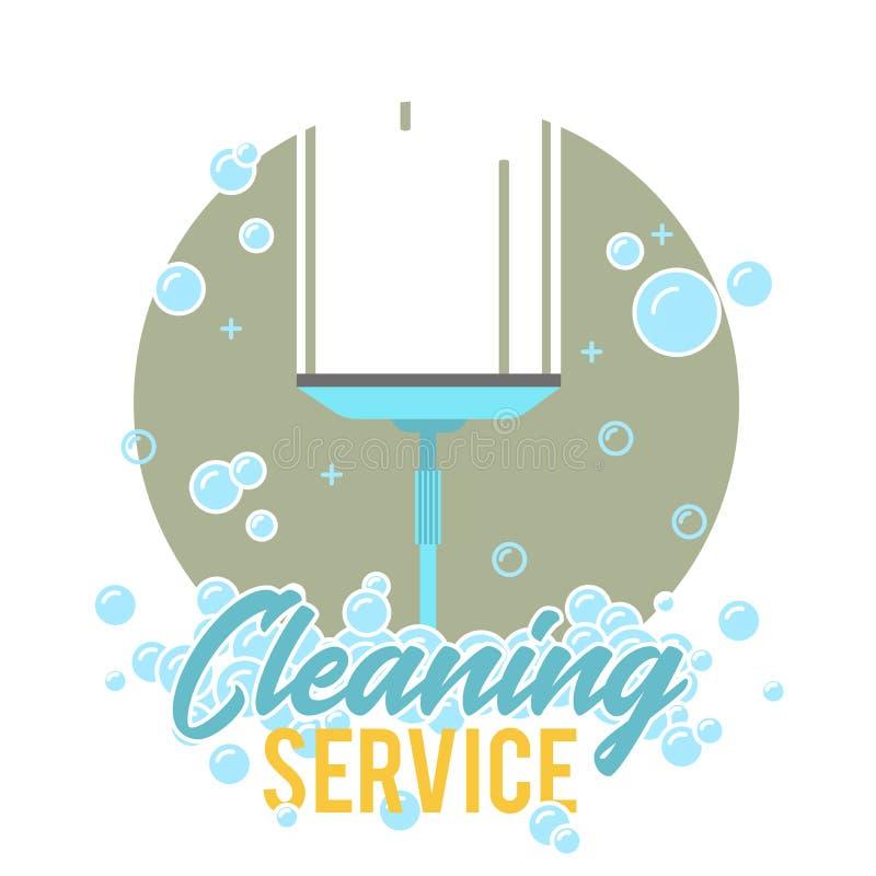 窗户清洁服务商标、标签或者标志 向量例证