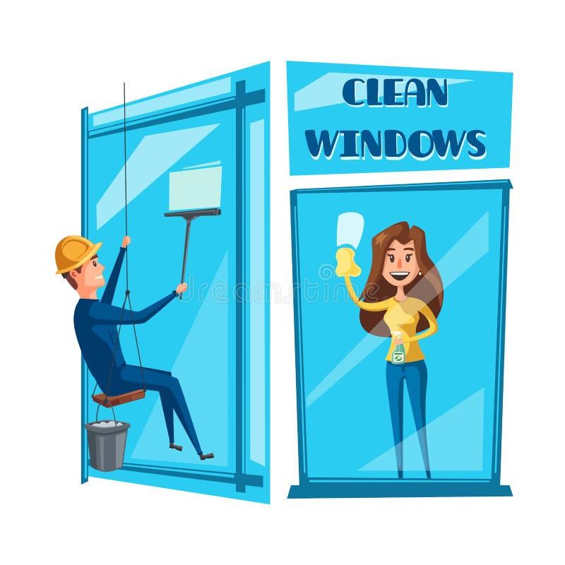 窗户清洁动画片象布景 库存例证
