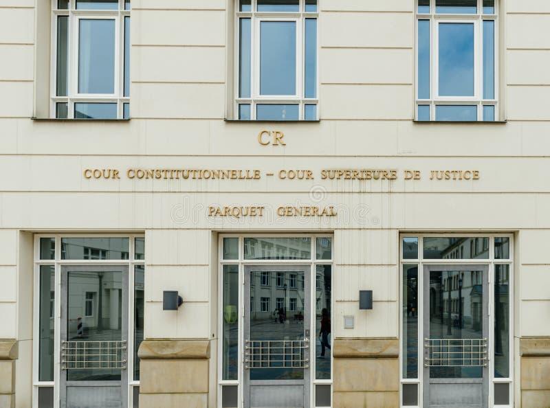 立宪法院的大门, Jus高等法院  免版税库存照片