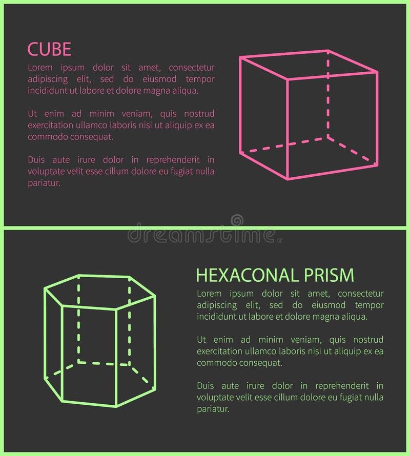 立方体和Heganonal棱镜集合传染媒介例证 向量例证