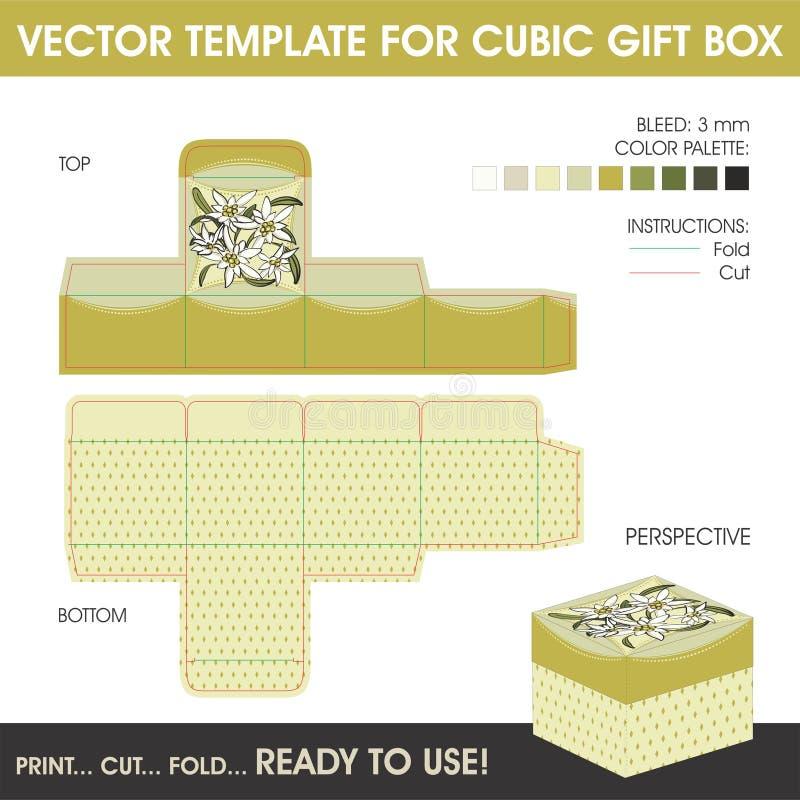 立方体礼物盒的传染媒介模板 库存例证