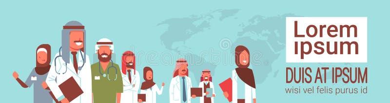 站立小组阿拉伯医生的队一起遇见在世界地图的会议概念阿拉伯医疗医院工作者 向量例证