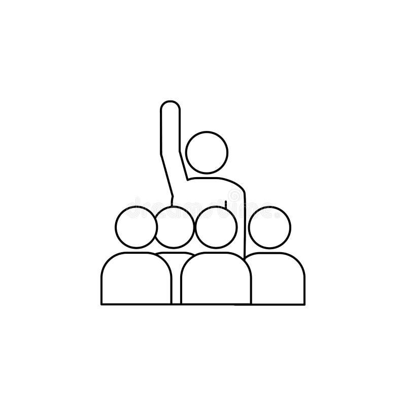 竞选总统者象 竞选象的元素 优质质量图形设计 标志和标志汇集象网的 库存例证