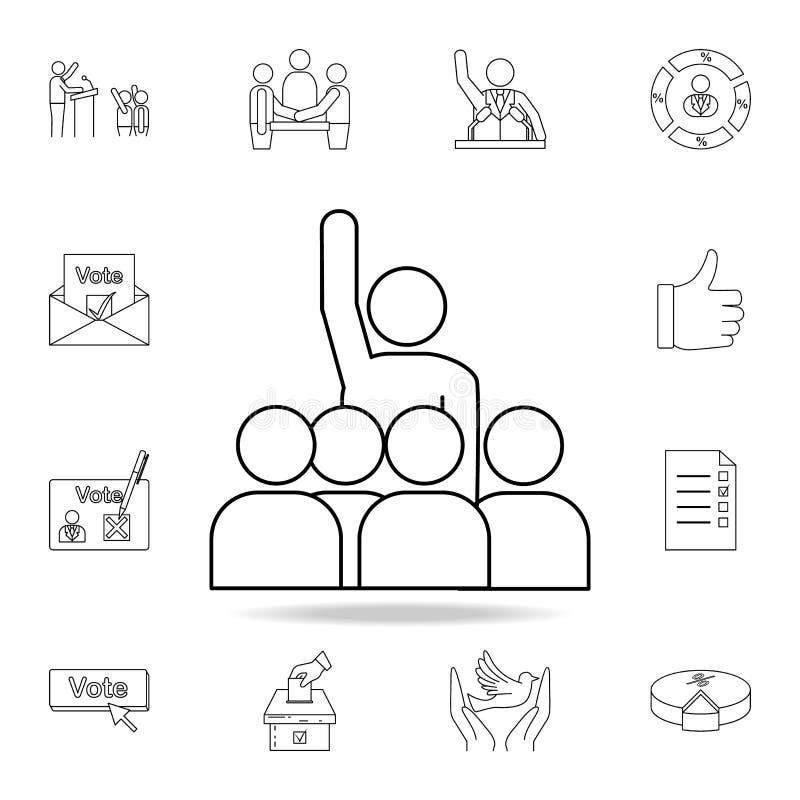 竞选总统者象 详细的概述套竞选元素象 优质图形设计 其中一个汇集象 库存例证