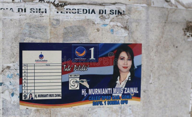 2014年竞选的印度尼西亚政治海报 免版税库存照片