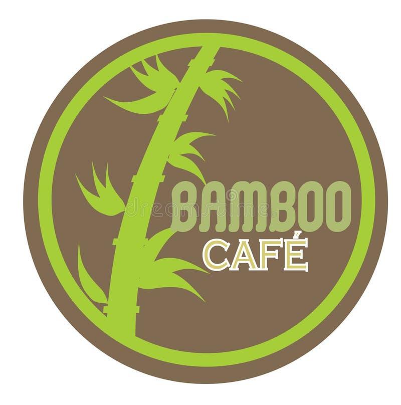 竹咖啡馆 库存图片