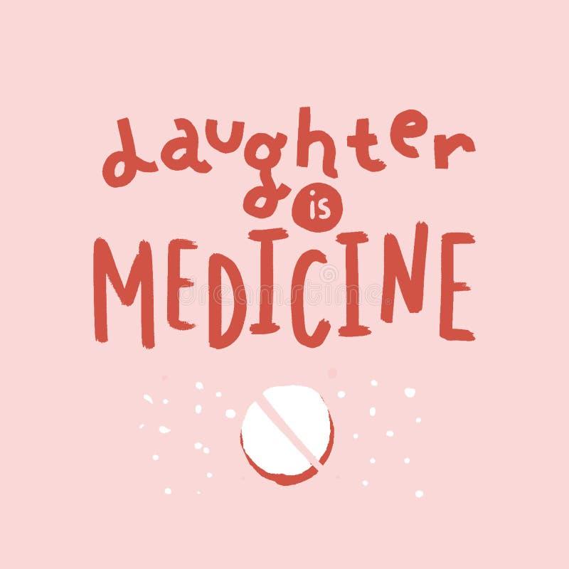 笑声是医学 激动人心的海报背景 印刷术概念 智慧的词 库存例证