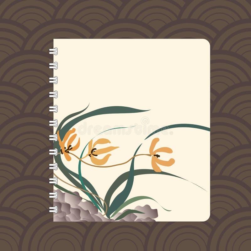 笔记本盖子设计 库存例证