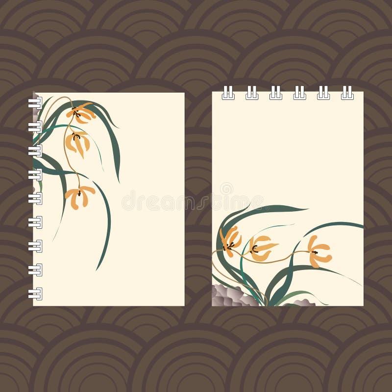 笔记本盖子设计 皇族释放例证