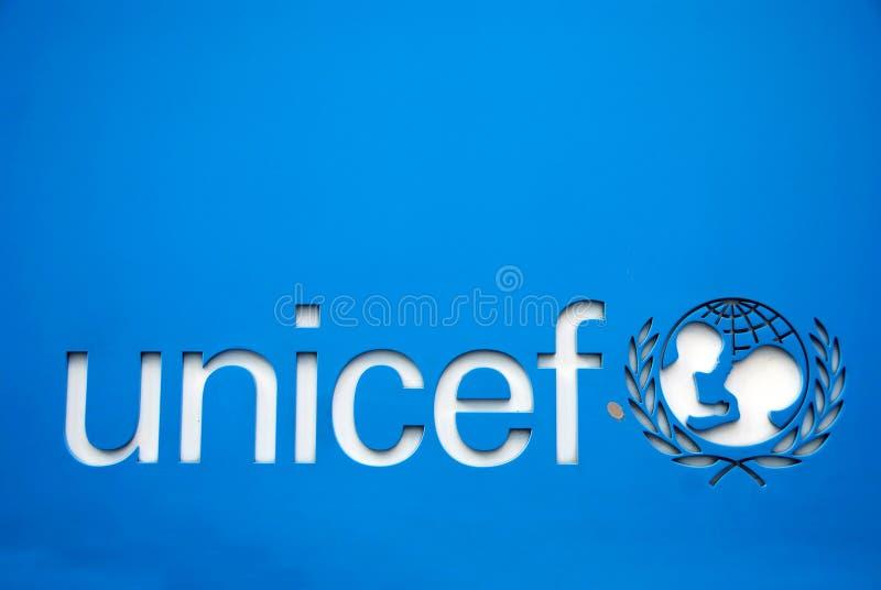 符号unicef 库存例证