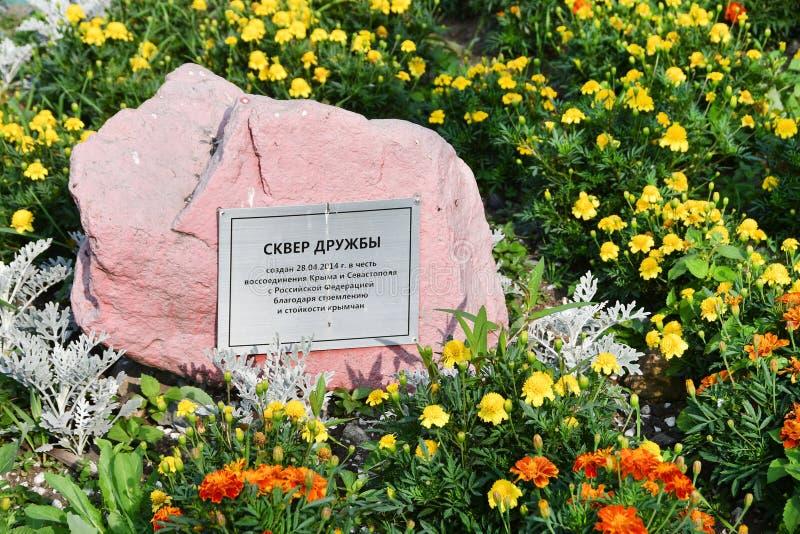 符拉迪沃斯托克,俄罗斯,2018年7月,23日 纪念石头在友谊公园在花中的在符拉迪沃斯托克 免版税库存照片