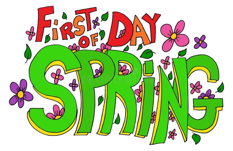 第一天春天字法 库存例证
