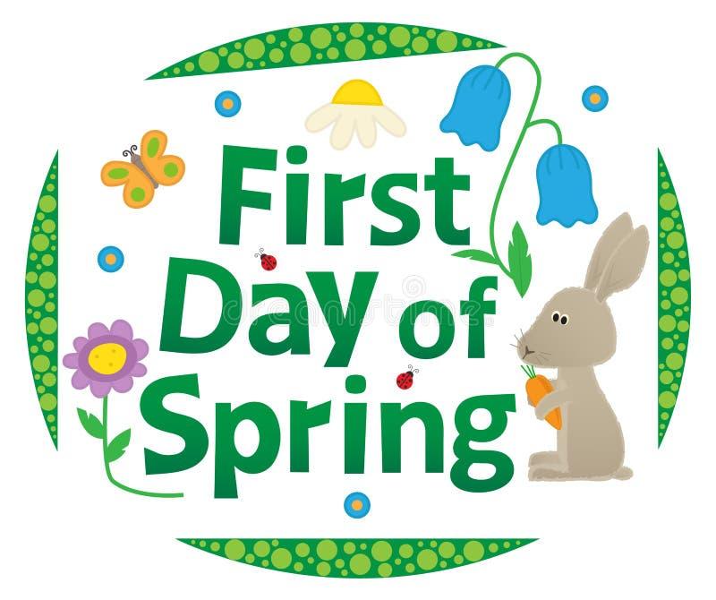 第一天春天 向量例证