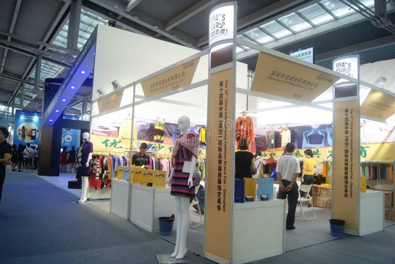 第十四中国(深圳)国际品牌衣物&辅助部件公平的风景 库存图片