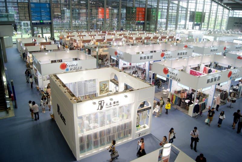 第十四中国(深圳)国际品牌衣物&辅助部件公平的风景 库存照片