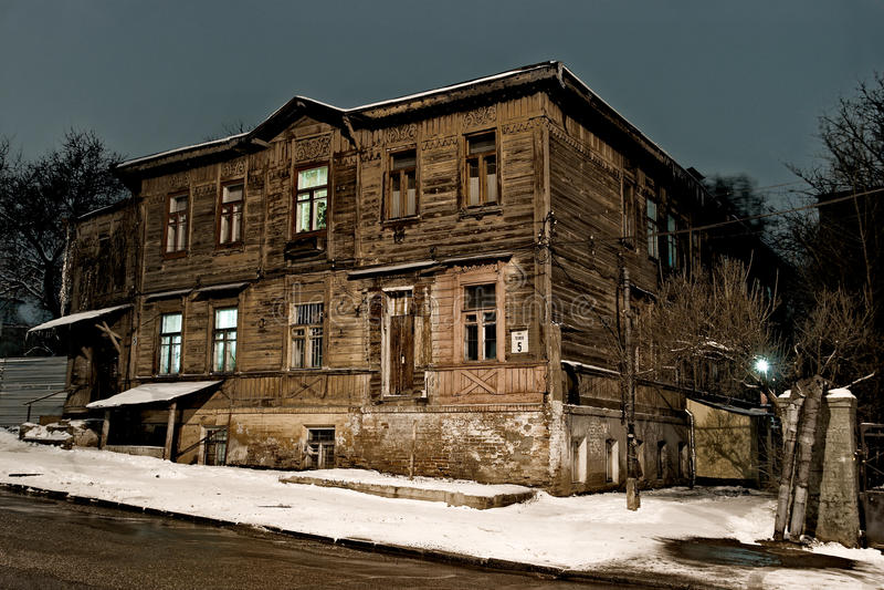 第聂伯罗彼得罗夫斯克晚上 库存照片