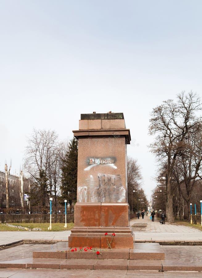 第聂伯罗捷尔任斯克,乌克兰2014年2月23日:示威者destr 图库摄影