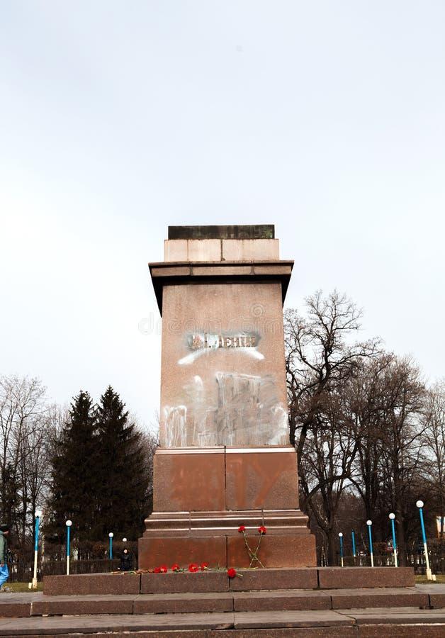 第聂伯罗捷尔任斯克,乌克兰2014年2月23日:示威者destr 免版税库存图片