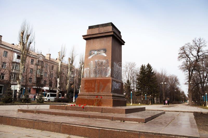第聂伯罗捷尔任斯克,乌克兰2014年2月23日:示威者destr 库存照片