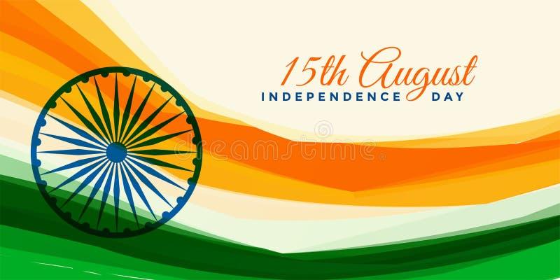第15副威严的愉快的印度独立日横幅 向量例证