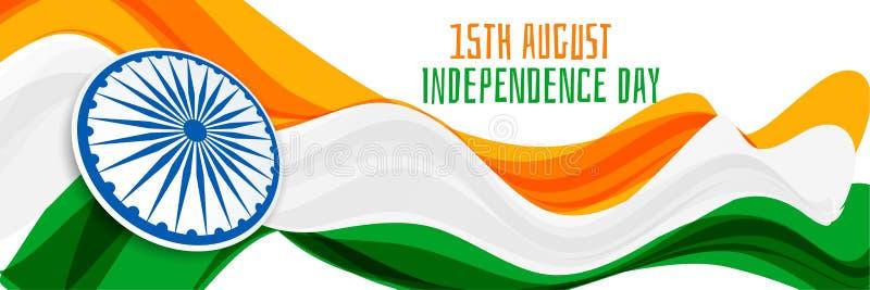 第15印度的威严的独立日有波浪旗子设计的 库存例证