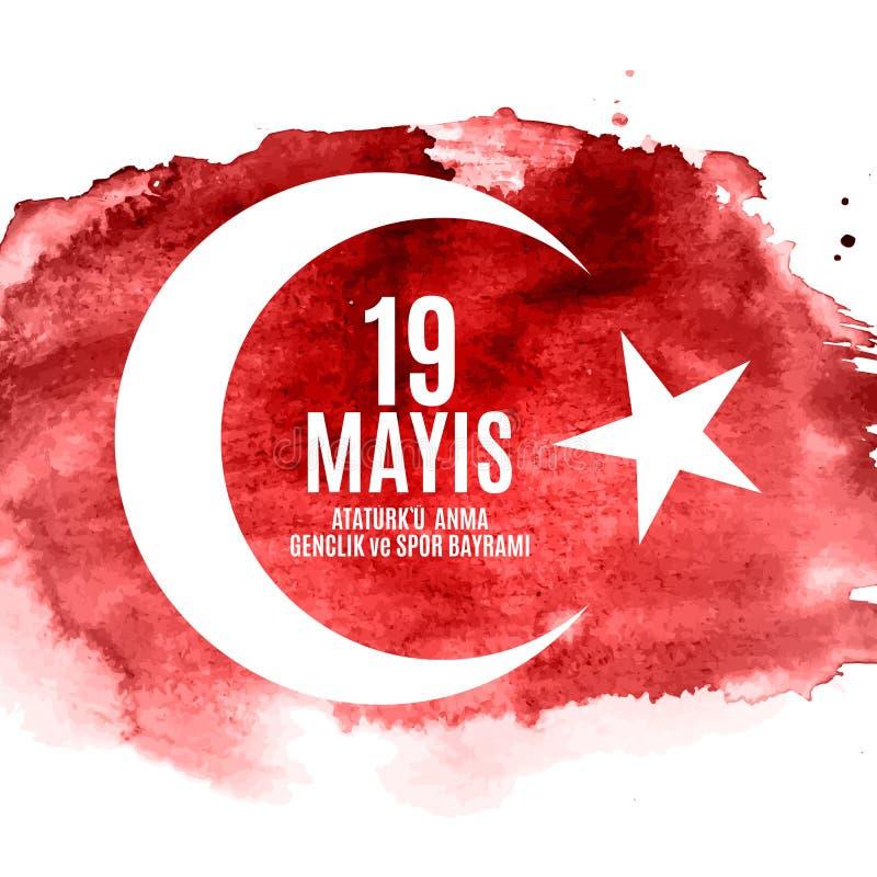 第19可以阿塔图尔克,青年时期的记念并且炫耀天土耳其语讲话:19 mayis阿塔图尔克` u anma, genclik ve spor bayrami 库存例证