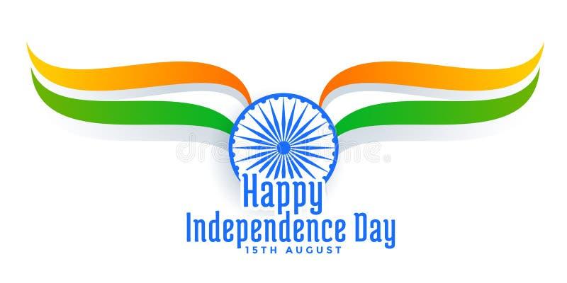 第15威严的愉快的独立日印度背景 皇族释放例证