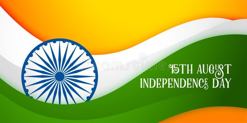第15威严的愉快的indepence天印度背景 皇族释放例证