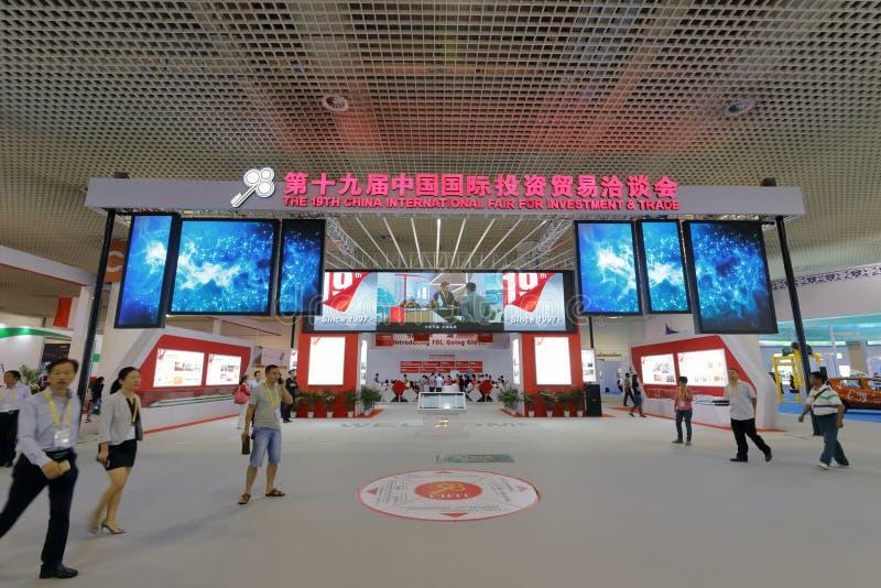 第19瓷国际博览会的仪式投资和贸易的 免版税库存照片
