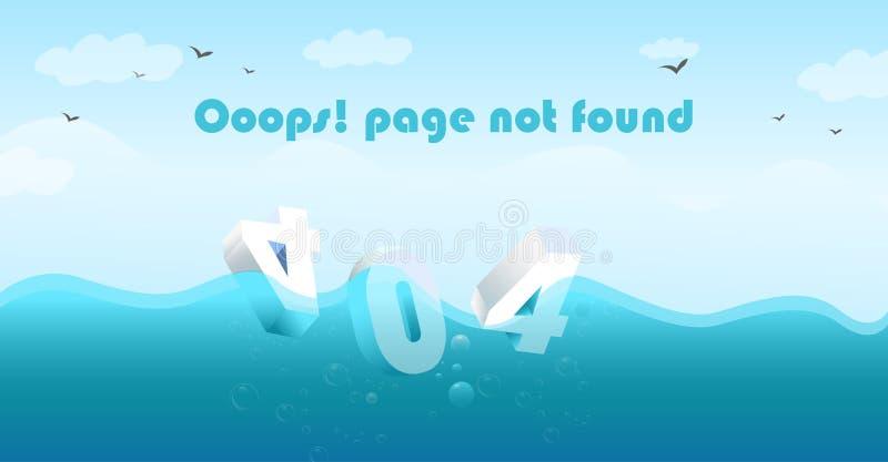 第404页没有在海发现了水槽 库存例证