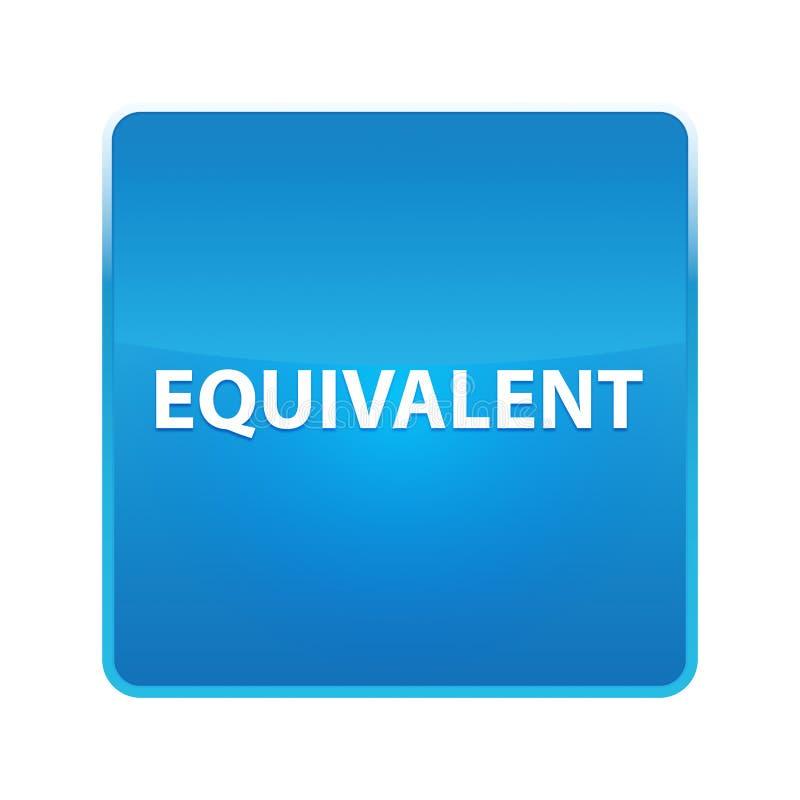 等效发光的蓝色方形的按钮 向量例证