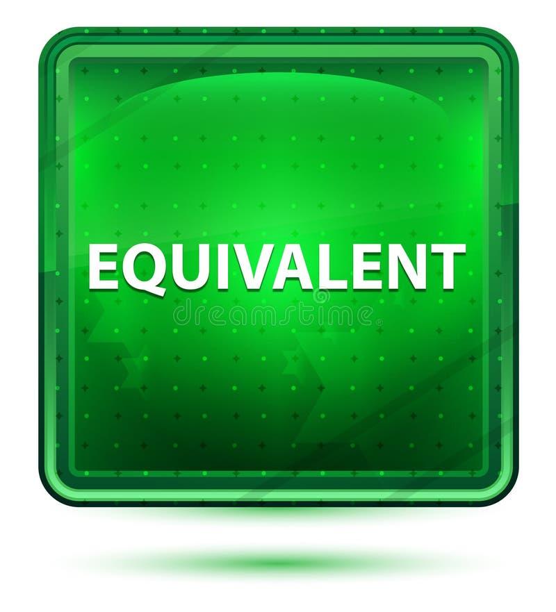 等效霓虹浅绿色的方形的按钮 皇族释放例证