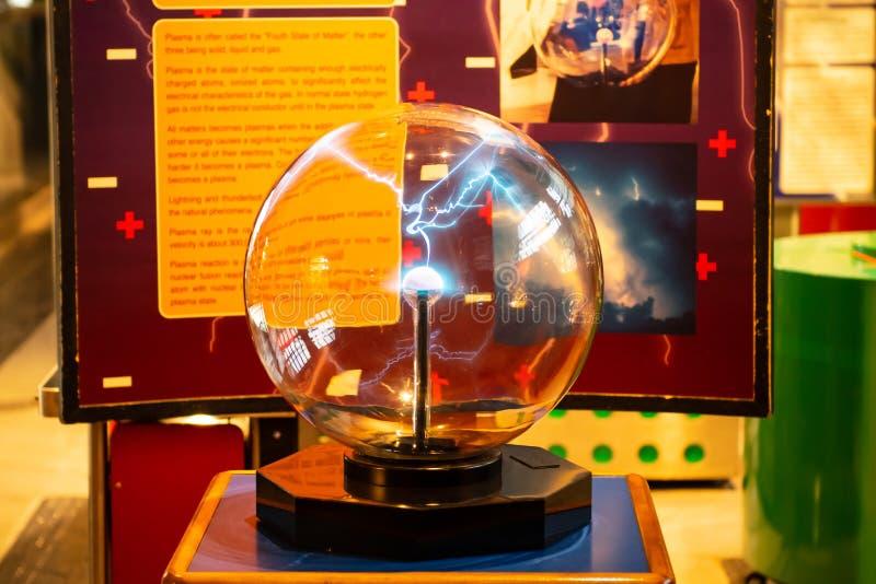 等离子球在博物馆 免版税图库摄影