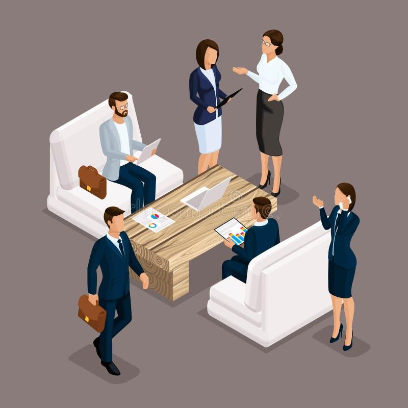 等量人商人和女实业家 向量例证