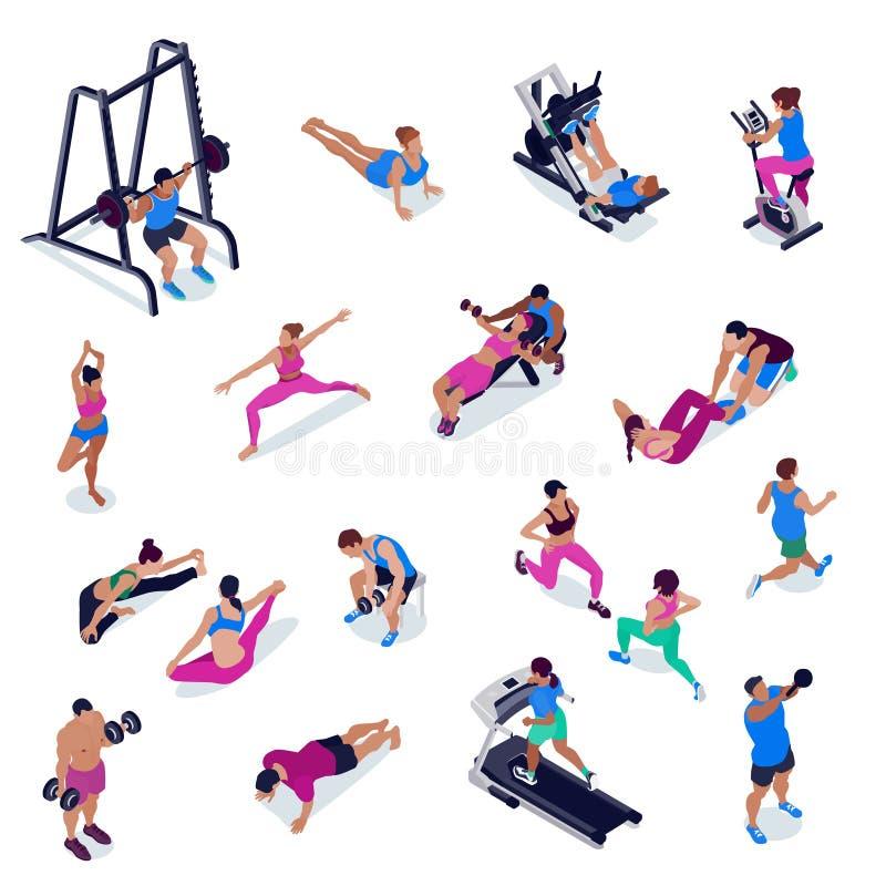 等量健身集合 向量例证