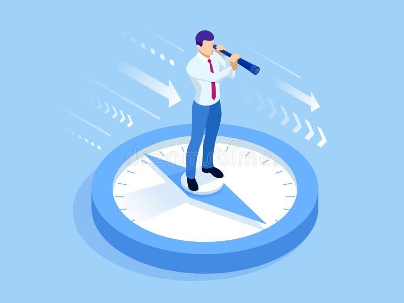 等量成功的商人身分和看通过望远镜 在事务或透视事务的风险 向量例证