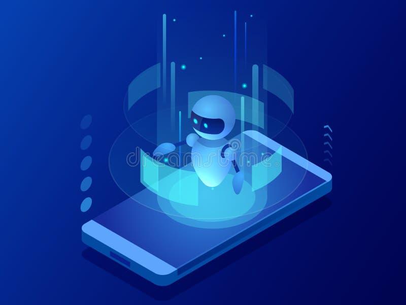 等量理科教员马胃蝇蛆概念 人工智能,知识专门技术智力学会 技术和 向量例证