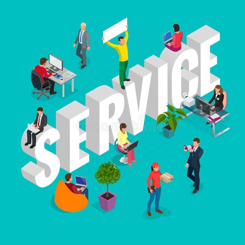 等量顾客服务部概念 会议不同的服务团 企业例证JPG人向量 向量例证