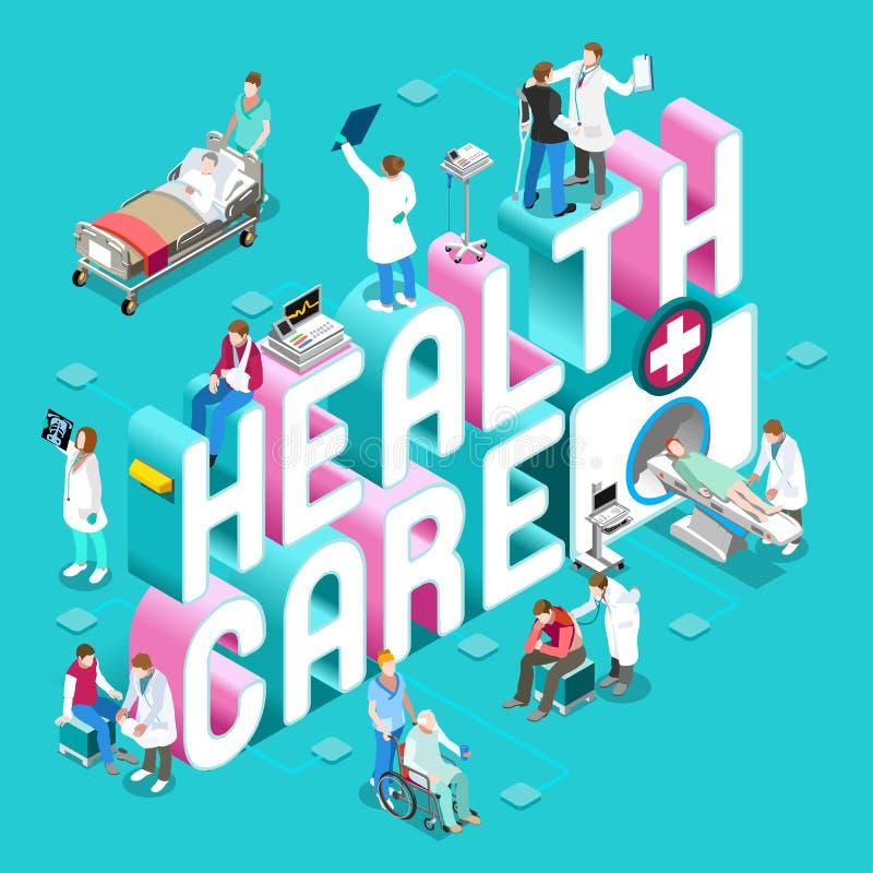 等量医疗保健01的概念 向量例证