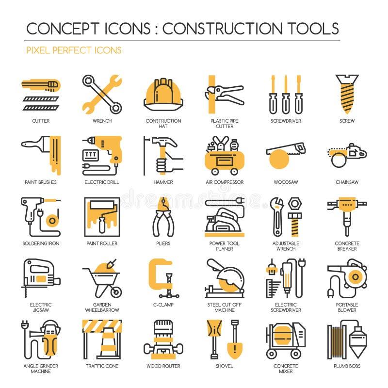 建筑工具,映象点完善的象 向量例证