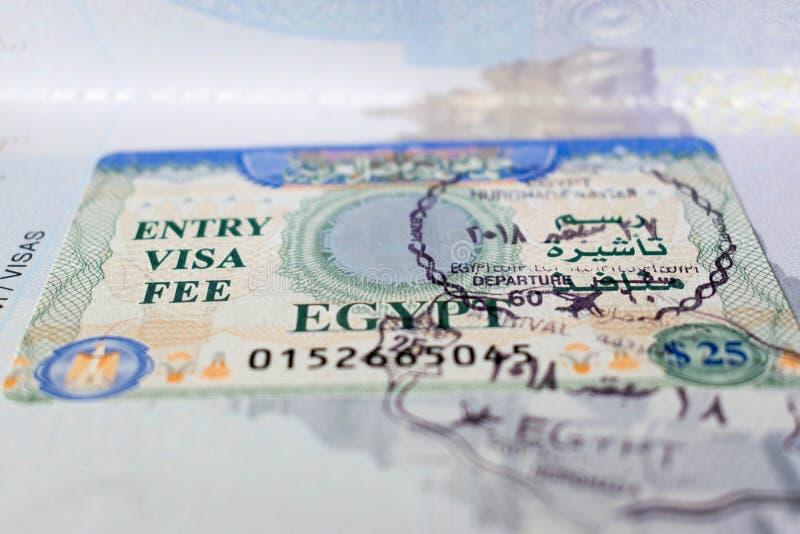 签证向埃及 库存照片