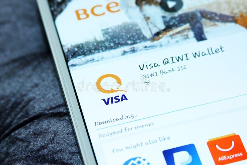 签证QIWI钱包流动app 库存图片