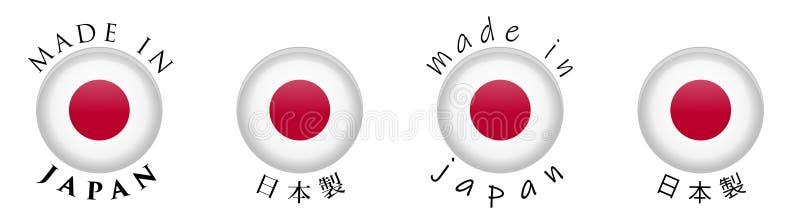 简单日本制造/日本翻译3D按钮标志 文本 向量例证