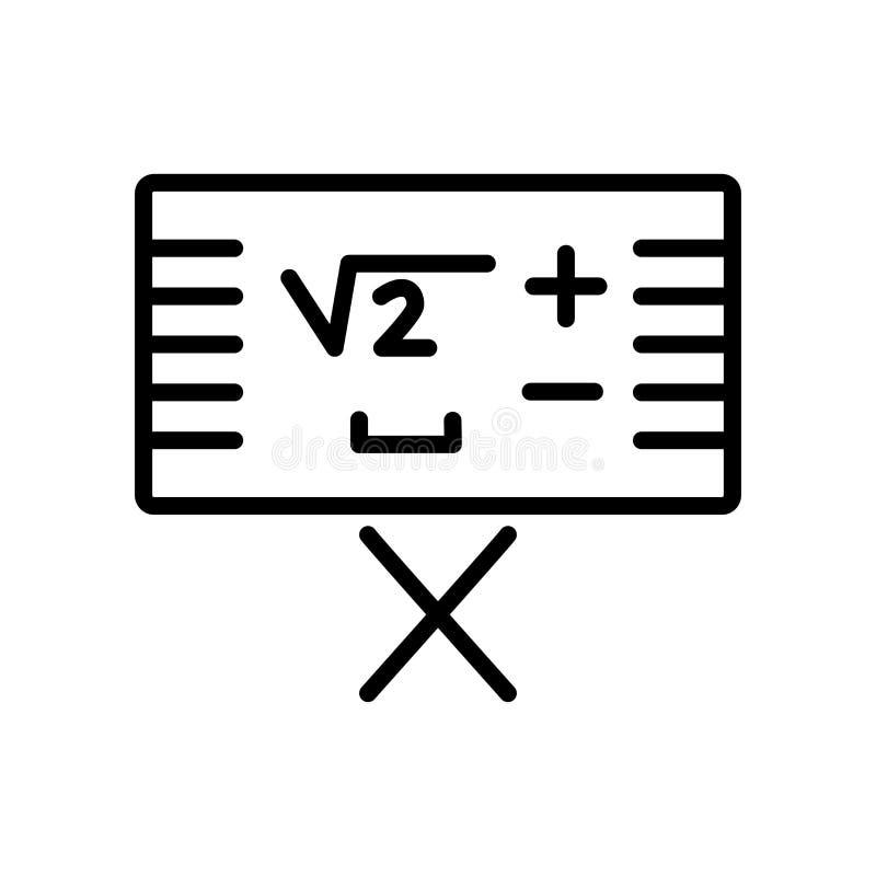 算术在白色背景隔绝的象传染媒介,算术签字,林 皇族释放例证