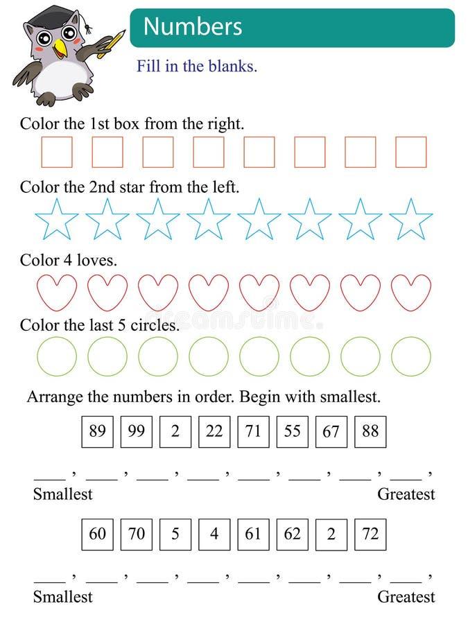 算术小大数字 向量例证