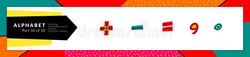 算术标志和字母表的标点符号 传染媒介风格化五颜六色正,减去,相等,逗号和小点象集合 库存例证