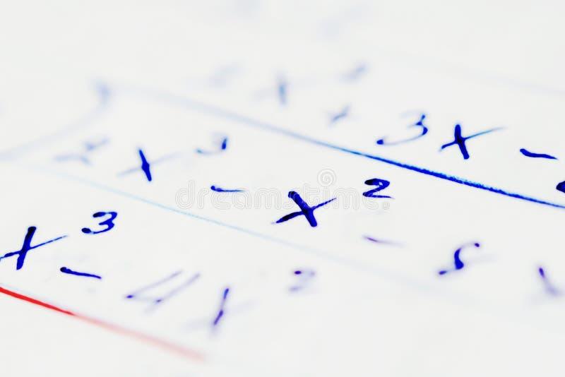 算术概念数学认为使用演算 库存图片