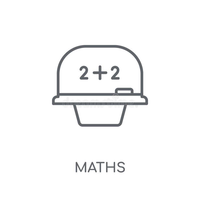 算术线性象 在白色ba的现代概述算术商标概念 皇族释放例证