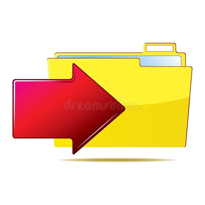 箭头文件夹 向量例证